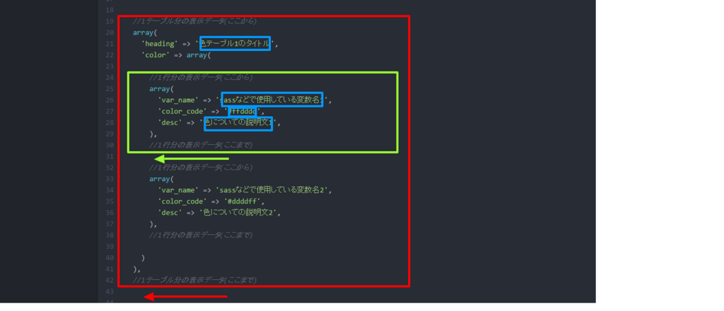 f:id:motomichi_works:20160802175351p:plain