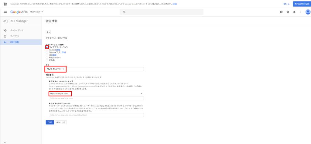f:id:motomichi_works:20161022235154p:plain