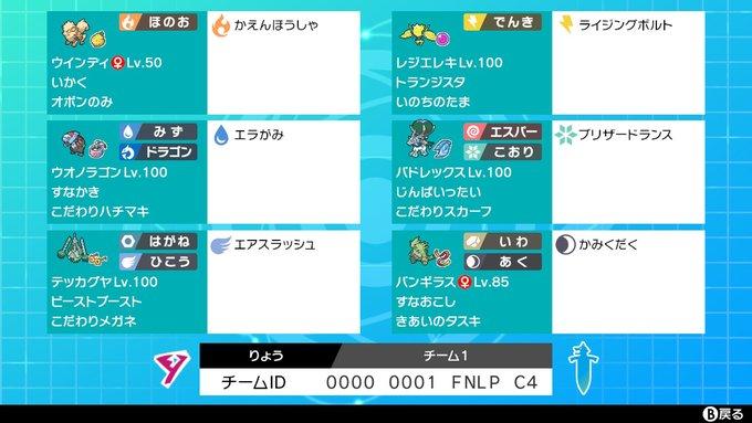 f:id:motomiya_ryo:20210502041328p:plain