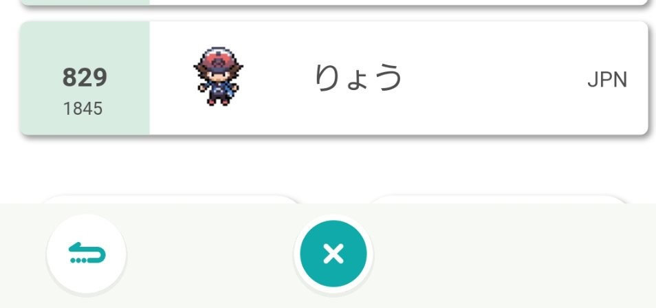 f:id:motomiya_ryo:20210505223537p:plain