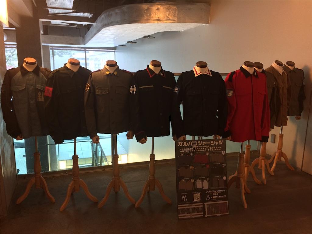 立川シネマシティに展示されているガールズ&パンツァーのジャケット