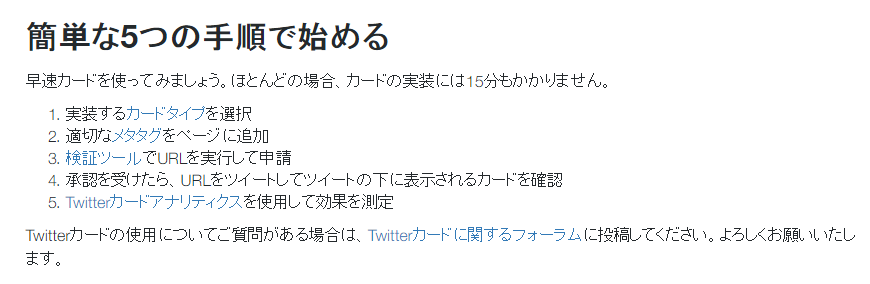f:id:motomurahajime:20161110114359p:plain