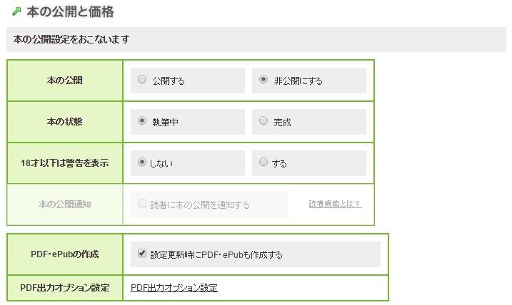 f:id:motomurahajime:20161216000437j:plain
