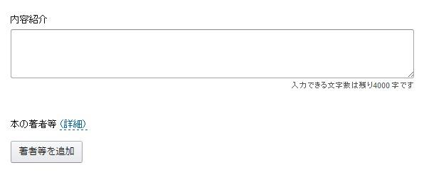 f:id:motomurahajime:20161216213220j:plain