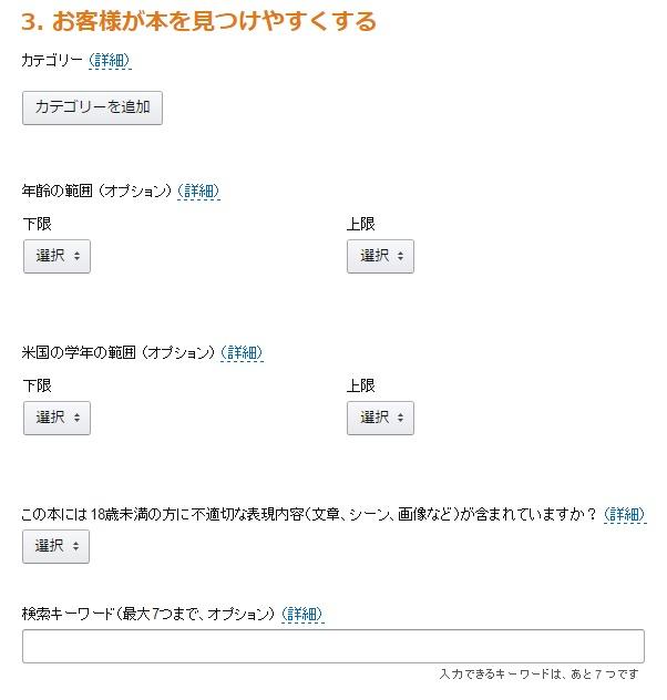 f:id:motomurahajime:20161216213610j:plain