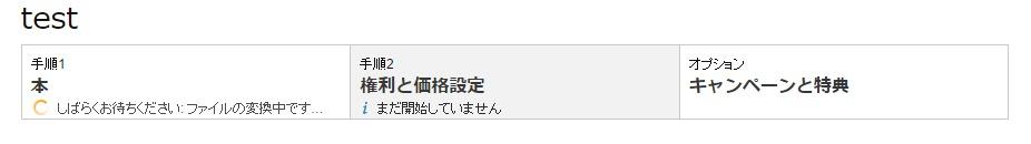 f:id:motomurahajime:20161216213812j:plain