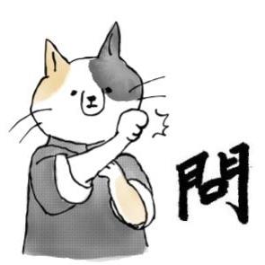 f:id:motomurahajime:20161218221734j:plain