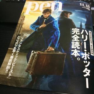 f:id:motomurahajime:20161226012528j:plain