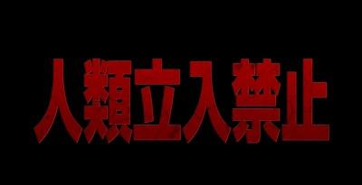 f:id:motomurahajime:20170122180412j:plain