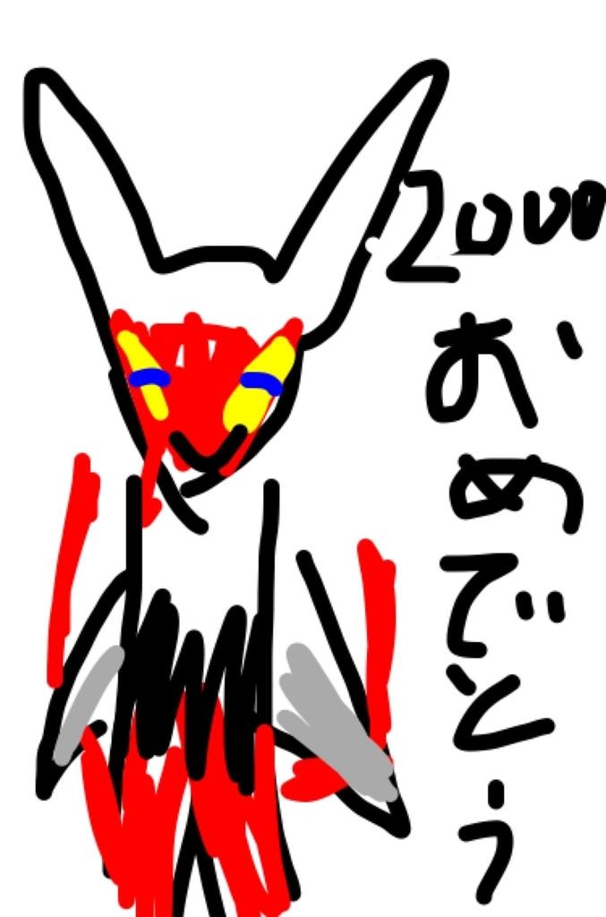 f:id:motomuran0517:20181105203416j:plain