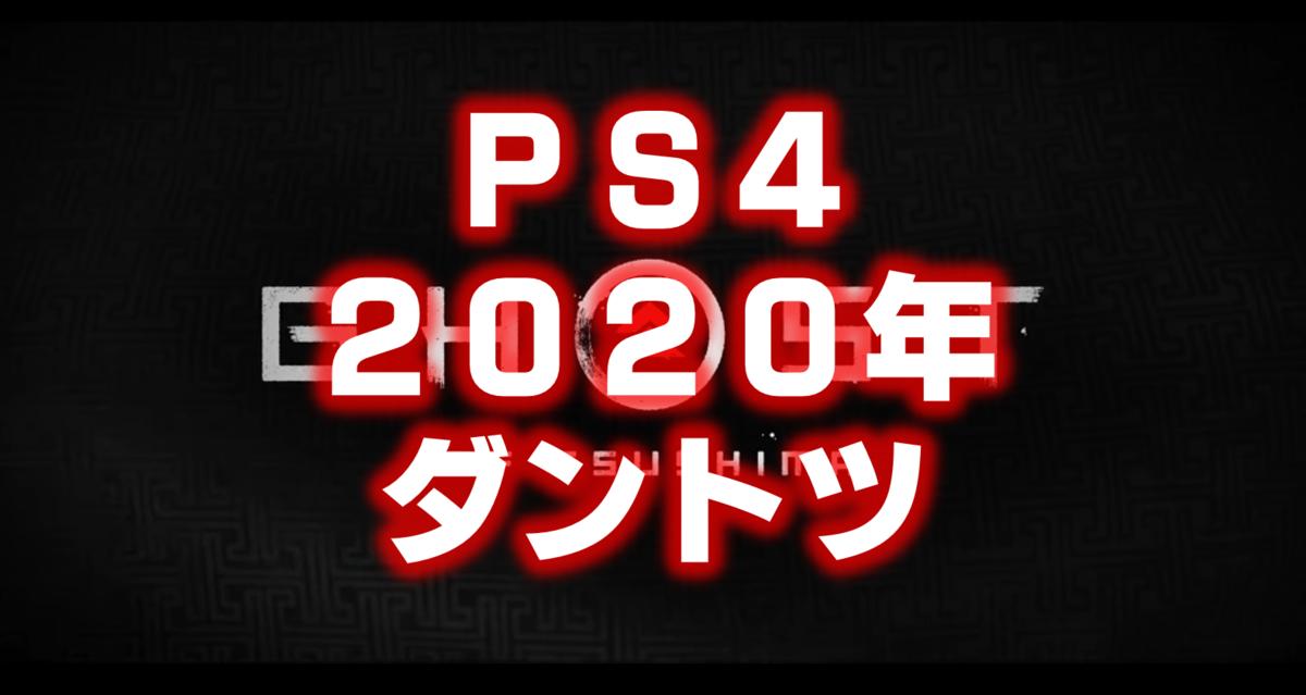 f:id:motonokus:20200120215227p:plain
