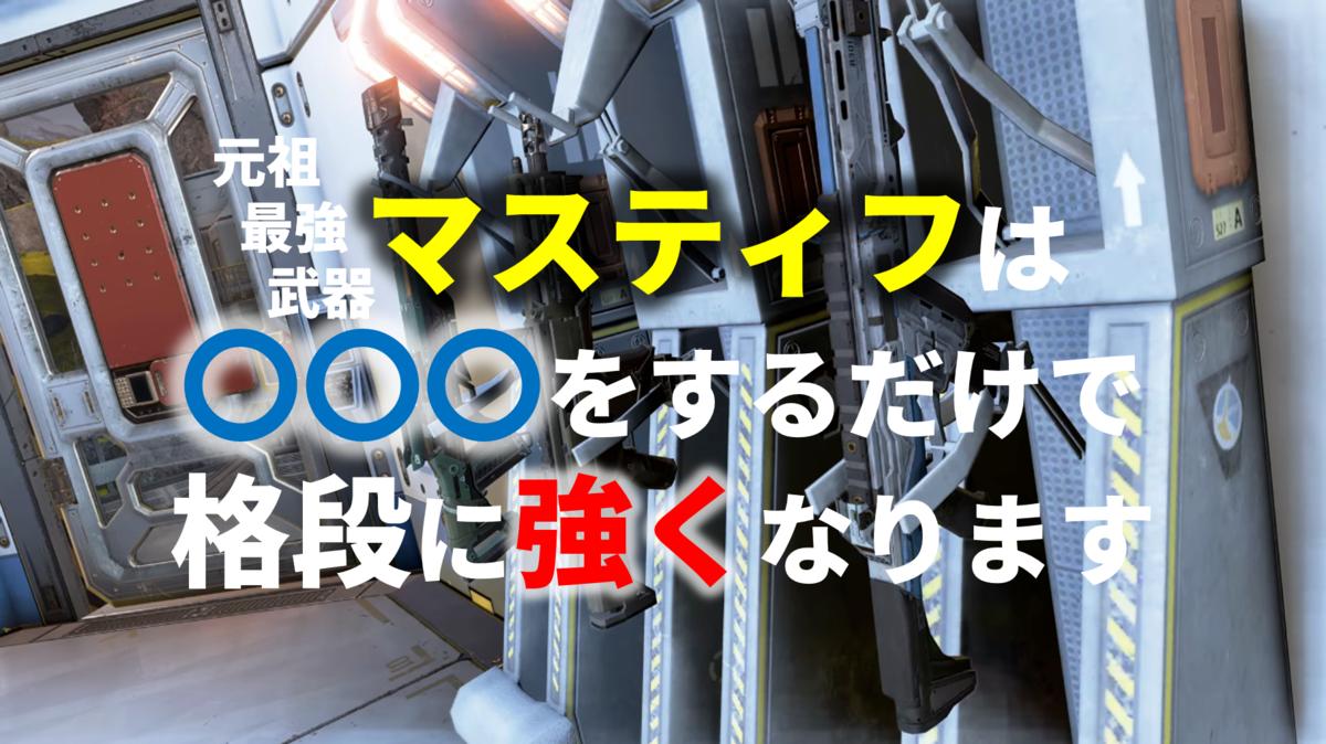 f:id:motonokus:20200519212150p:plain