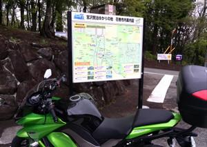 Bike_and_info_board