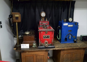 Equipment_of_station