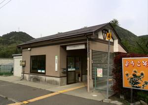 Takase_station2