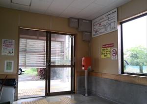 Takase_station3