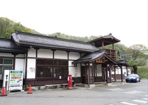 Yamadera_station