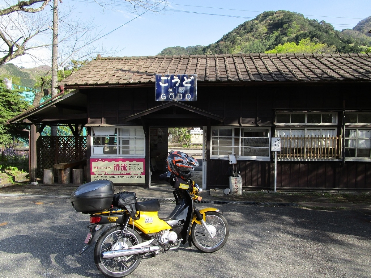 f:id:motorcycle_station:20190705213827j:plain
