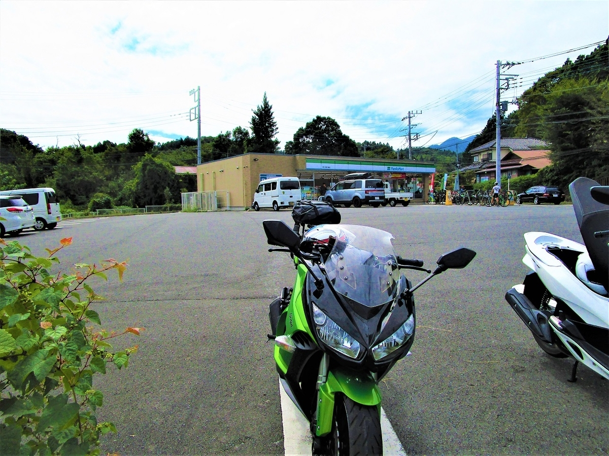 f:id:motorcycle_station:20190916163653j:plain