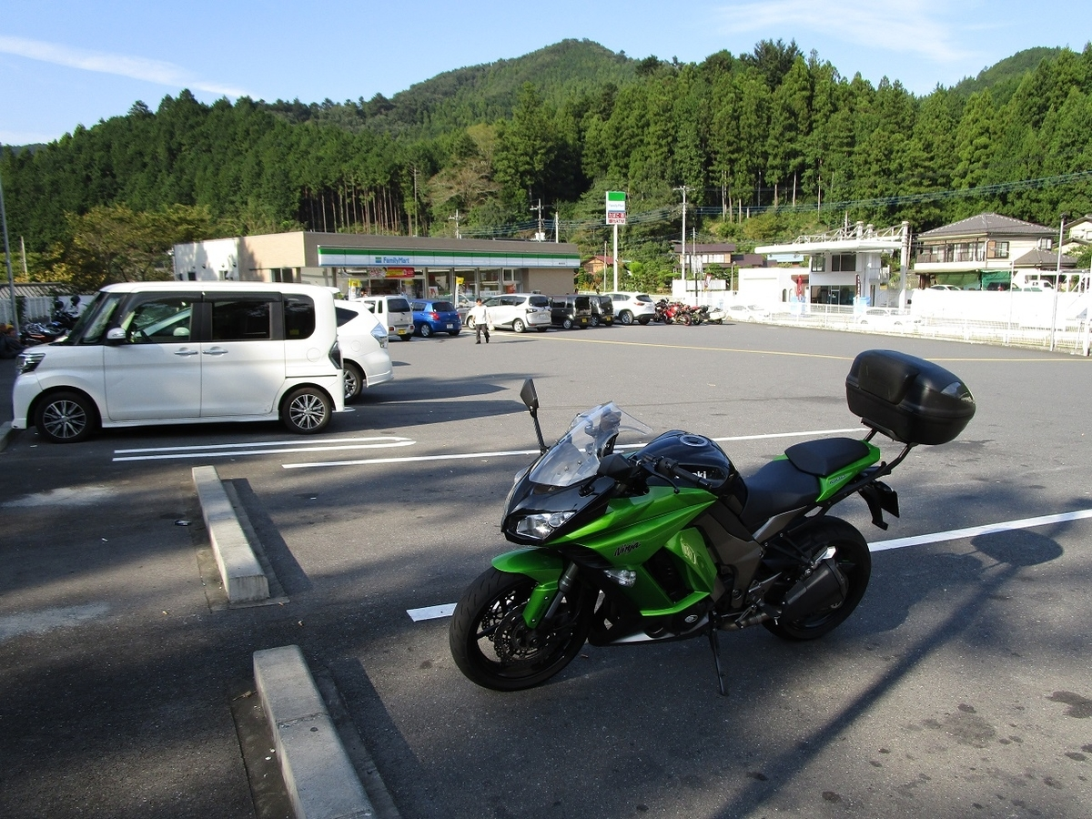 f:id:motorcycle_station:20191005075428j:plain