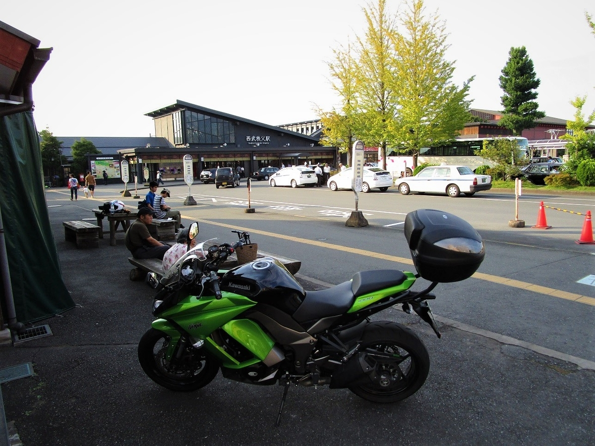 f:id:motorcycle_station:20191005081727j:plain