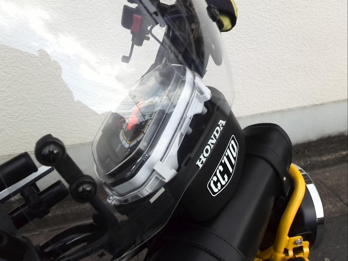 f:id:motorcycle_station:20200222212747j:plain
