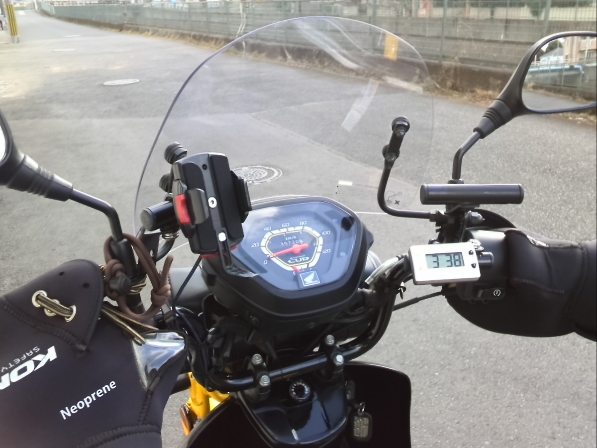 f:id:motorcycle_station:20200222214547j:plain