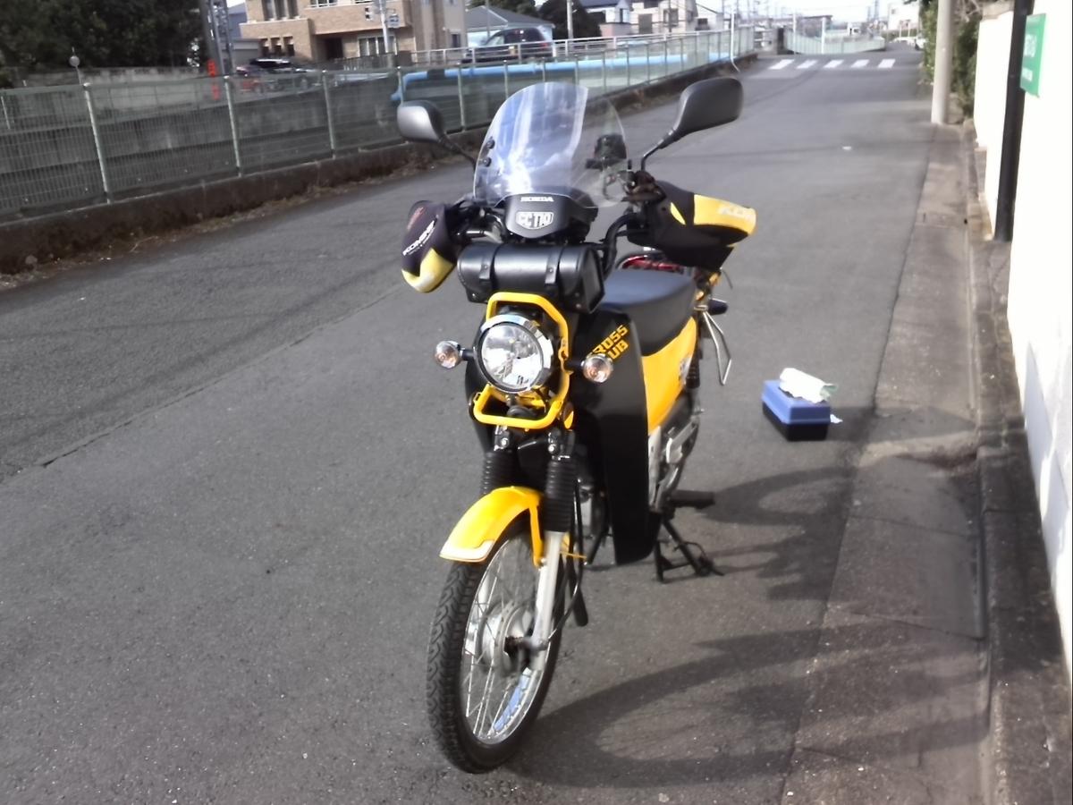 f:id:motorcycle_station:20200222220145j:plain