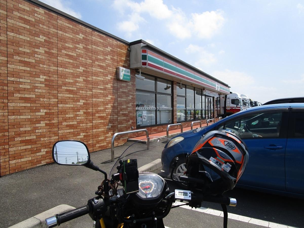 f:id:motorcycle_station:20200721000922j:plain