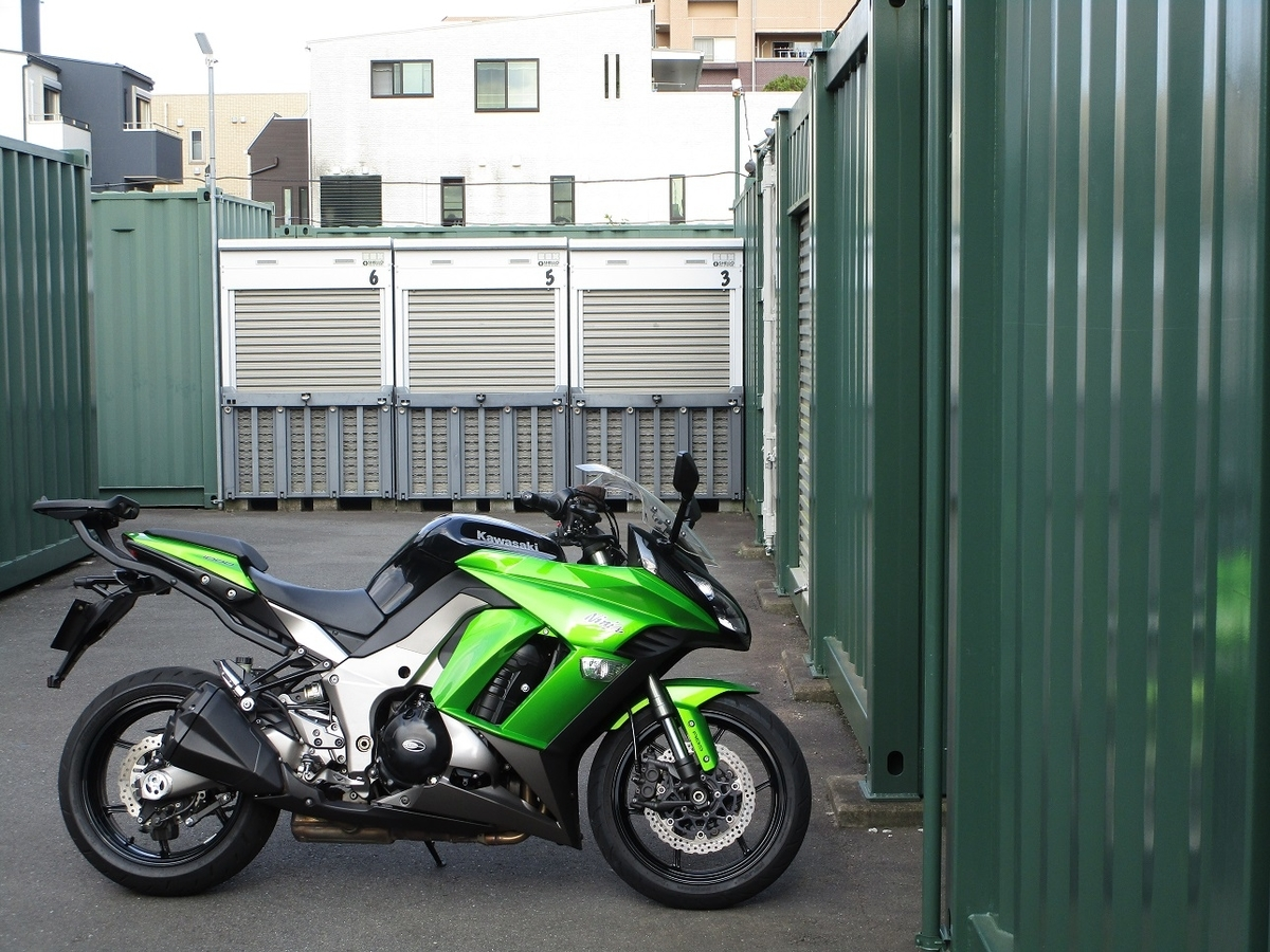 f:id:motorcycle_station:20200802222016j:plain
