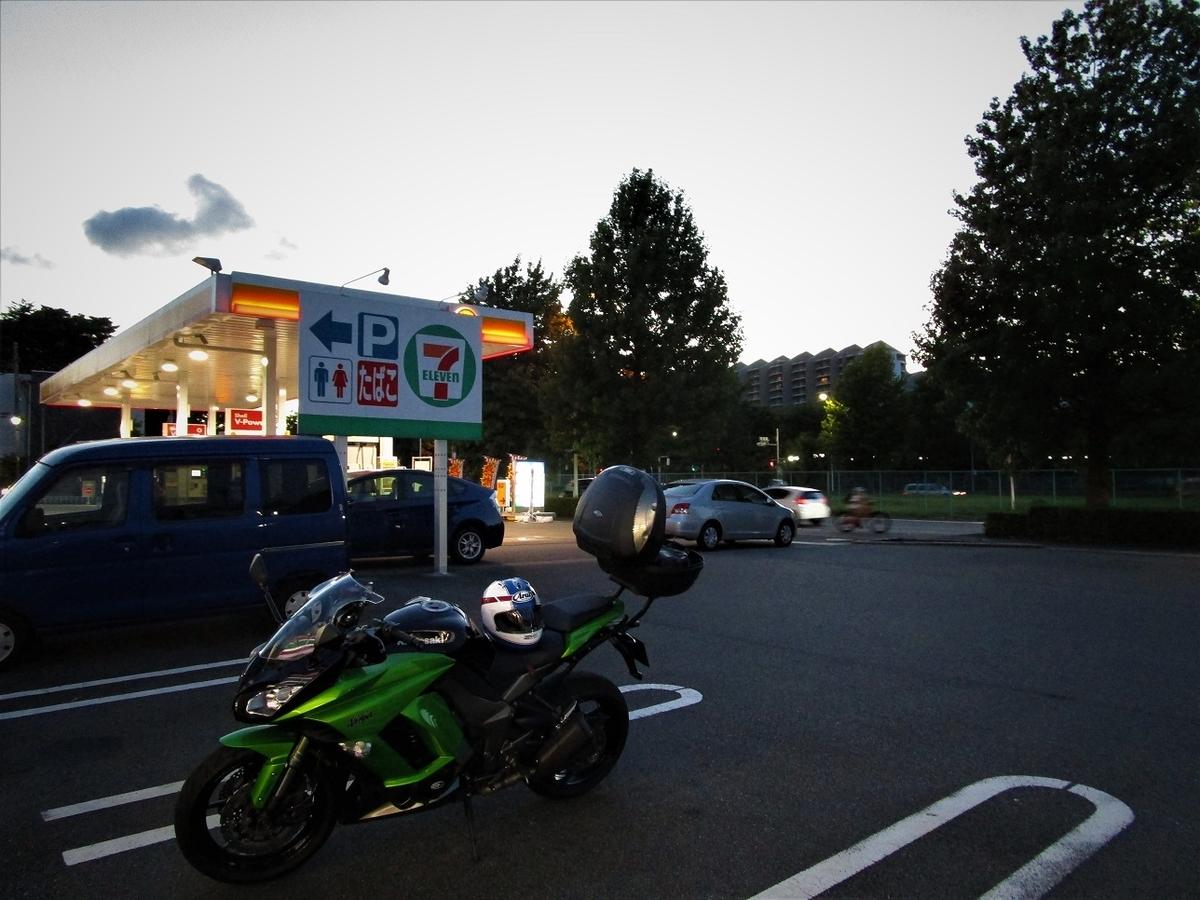 f:id:motorcycle_station:20200912123342j:plain