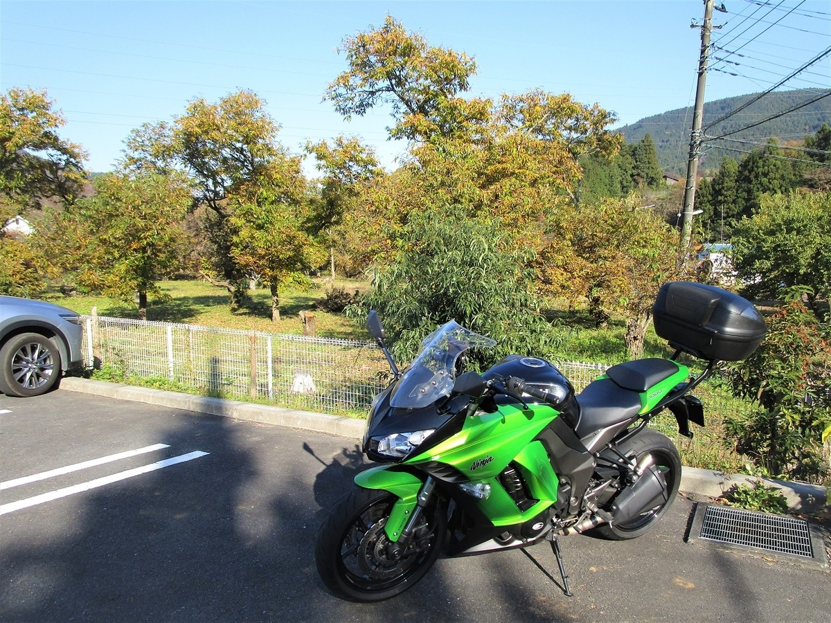 f:id:motorcycle_station:20201117075130j:plain