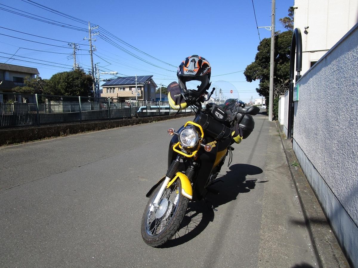 f:id:motorcycle_station:20210203001048j:plain