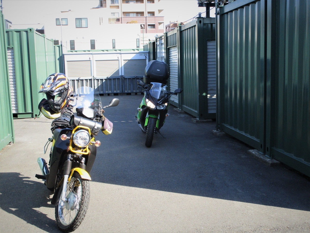 f:id:motorcycle_station:20210215234419j:plain