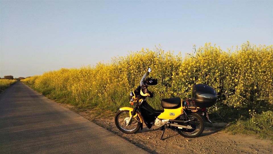 f:id:motorcycle_station:20210413000726j:plain