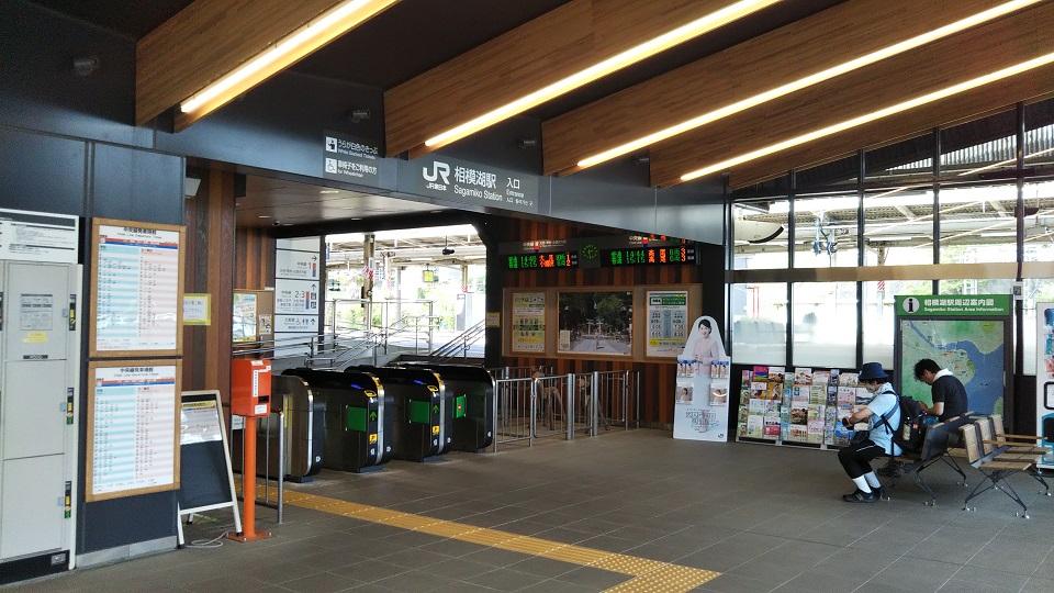 f:id:motorcycle_station:20210429210632j:plain