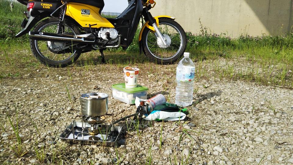 f:id:motorcycle_station:20210509235848j:plain