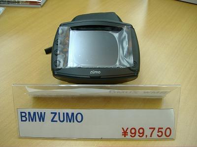 f:id:motorradshonan:20100127181842j:image