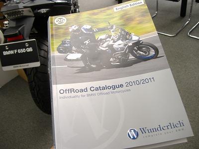 f:id:motorradshonan:20100618130025j:image