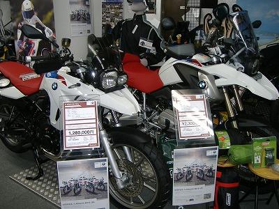 f:id:motorradshonan:20100709204920j:image