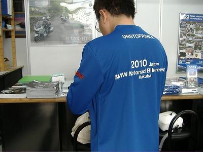 f:id:motorradshonan:20100725122712j:image