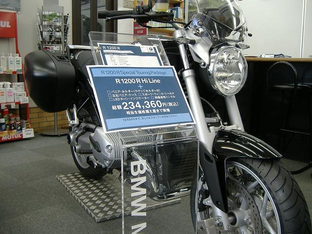f:id:motorradshonan:20100806122648j:image
