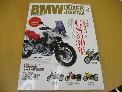 f:id:motorradshonan:20100811141935j:image