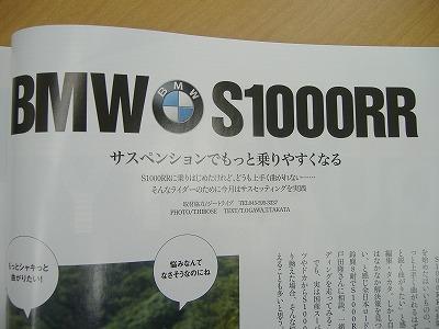f:id:motorradshonan:20100825162256j:image