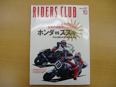 f:id:motorradshonan:20100825162258j:image