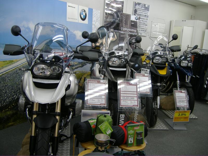 f:id:motorradshonan:20100915213708j:image