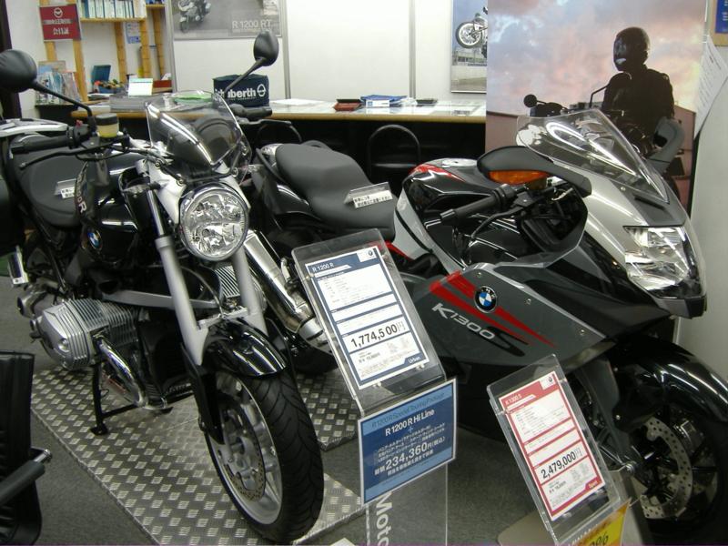 f:id:motorradshonan:20100915213735j:image
