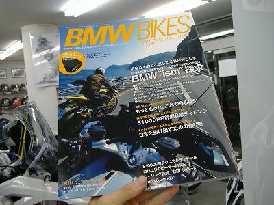 f:id:motorradshonan:20100917181248j:image