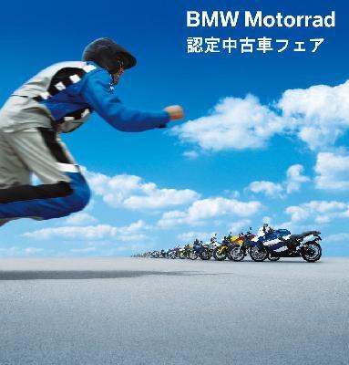 f:id:motorradshonan:20100924215754j:image