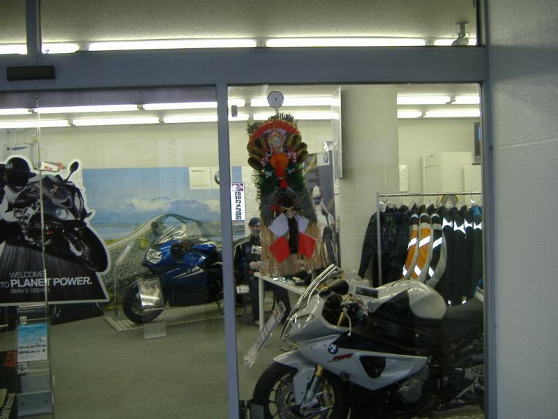 f:id:motorradshonan:20110106185949j:image